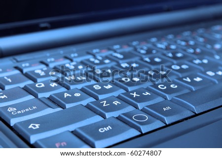 Keyboard closeup #60274807