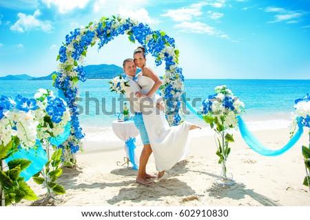 beach wedding ceremony tropic wedding #602910830