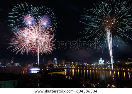 fireworks city day festival #604586504