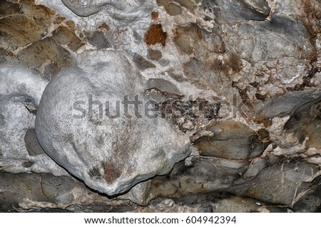 The texture of the wall of the cave, the cave Kadjenica, Serbia  #604942394
