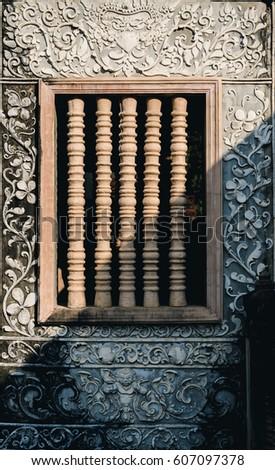 Wood window #607097378