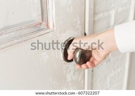 door #607322207