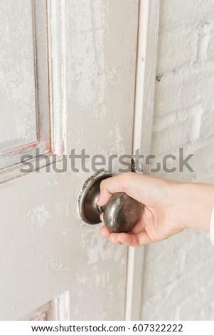 door #607322222