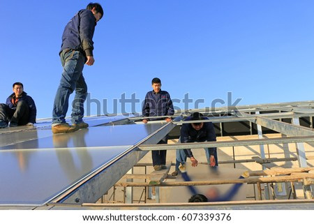 Luannan - December 11, 2015: Engineering and technical personnel to install solar photovoltaic glass, Luannan, Hebei, China, December 11, 2015 #607339376