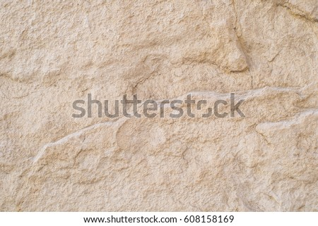 Texture of Egypt. Beautiful texture in Egypt. The texture of the ancient stone #608158169