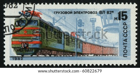 RUSSIA - CIRCA 1982: stamp printed by Russia, shows Electric Locomotive, circa 1982. #60822679