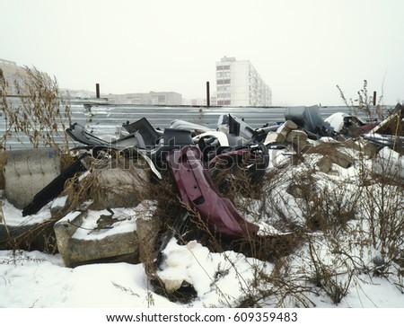 Large garbage dump waste #609359483