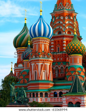 St. Basil's Cathedral on Red square, Moscow, Russia Royalty-Free Stock Photo #61068994