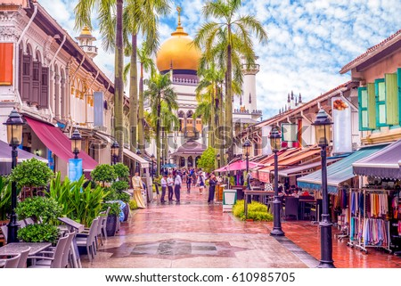 street view of singapore with Masjid Sultan Royalty-Free Stock Photo #610985705