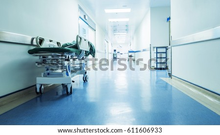 Empty hospital hallway. Royalty-Free Stock Photo #611606933
