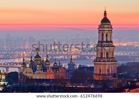 Aerial view at sunrise of the Kiev-Pechersk Lavra - one of the main symbol of Kiev, Ukraine  Royalty-Free Stock Photo #612476696