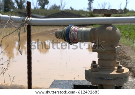 Water Control valve at paddy field #612492683