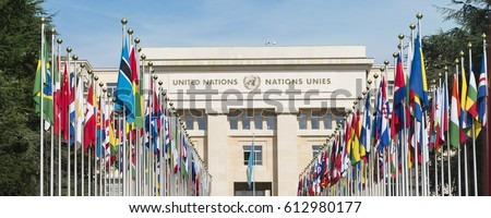 United Nations Building in Geneva Switzerland Royalty-Free Stock Photo #612980177