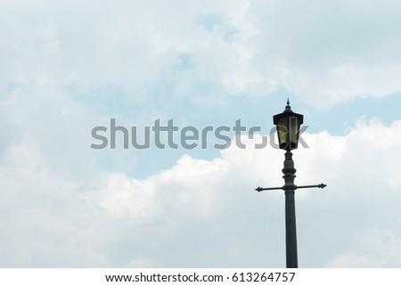 Lamp #613264757