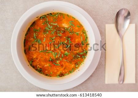 Chicken Soup #613418540