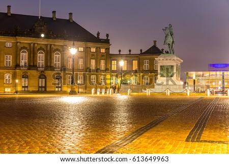 Amalienborg, royal danidh family resident, with town square in Copenhagen denmark