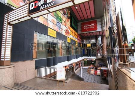 Osaka,Japan - March 25, 2017: Aroud Hankyu Umeda Station Umeda station is adjacent to JR Osaka station. There are plenty of food restaurant, big department store,  etc in this area. #613722902