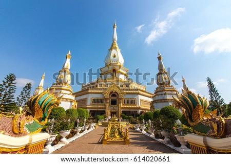 Pagoda in Thailand #614020661
