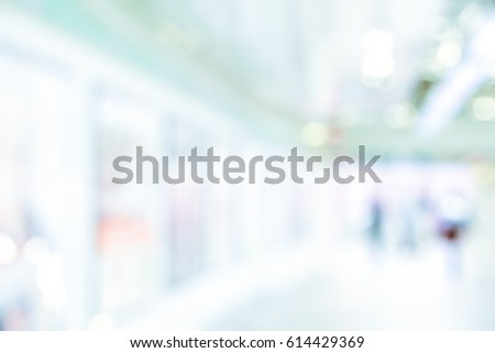 MODERN MEDICAL BACKGROUND, BLURRED HOSPITAL HALL, COMMERCIAL SPACE, BUILDING INTERIOR #614429369
