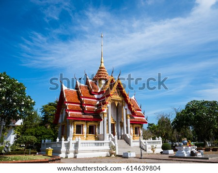 Songkhla Temple at Songkhla province South of Thailand (Asia) #614639804