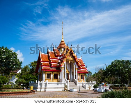 Songkhla Temple at Songkhla province South of Thailand (Asia) #614639813