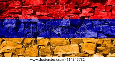 Flag of Armenia #614943782