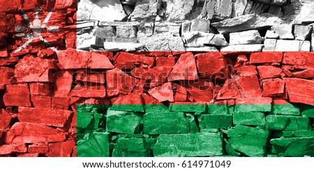 Flag of Oman #614971049