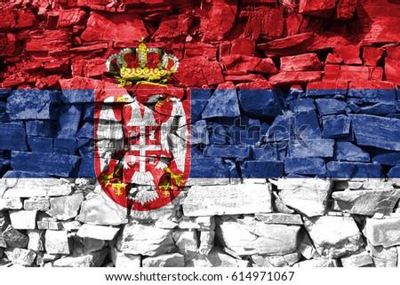 Flag of Serbia #614971067
