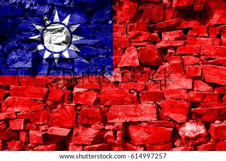 Flag of Taiwan #614997257
