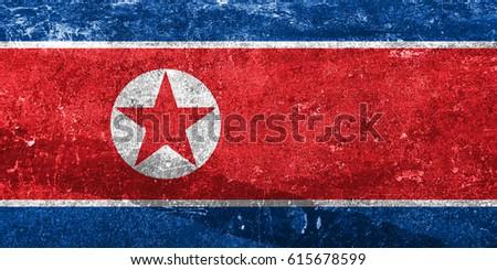 North Korea Flag #615678599