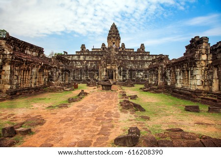 Bakong Prasat temple in Angkor Wat #616208390