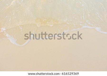 Beautiful tropical Maldives island with white sandy beach and sea #616529369