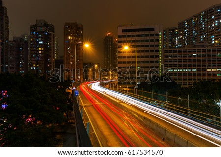 picture of a cityscape at night in Kowloon, Hong Kong