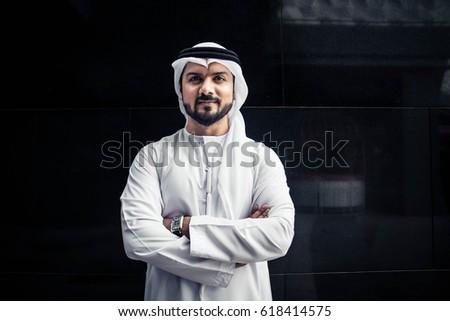 Arabic businessman in Dubai Royalty-Free Stock Photo #618414575