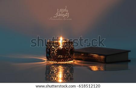 Ramadan kareem with Holy Quran and lantern lit Royalty-Free Stock Photo #618512120
