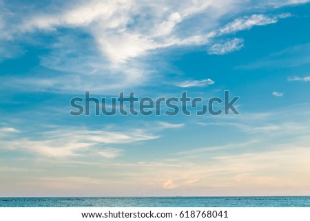 Gulf of Thailand - beautiful seascape sea horizon and blue sky, natural photo background. #618768041