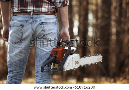 lumberjack in the forest  #618916280