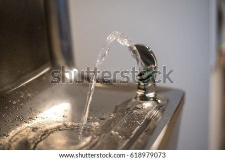 Water Fountain  Royalty-Free Stock Photo #618979073