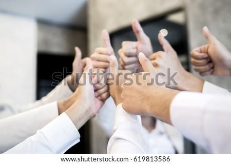 Teamwork Join Hands Support Together Concept #619813586