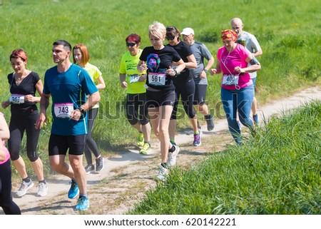 ZAGREB, CROATIA - APRIL 9, 2017: Savski Hendrix half marathon 2017. Group of runners. #620142221