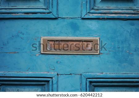 Vintage letter box #620442212