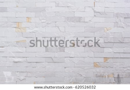 The sandstone wall is colorful, suitable for the wall.