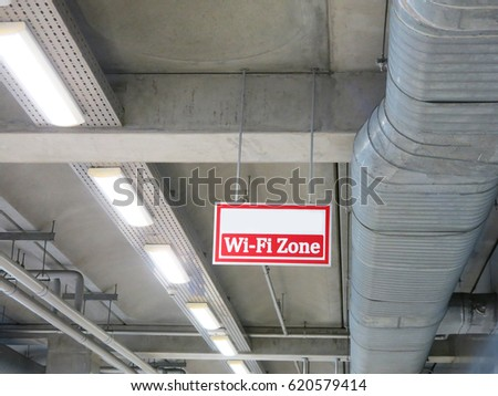 electric pipes on  concrete background wall #620579414