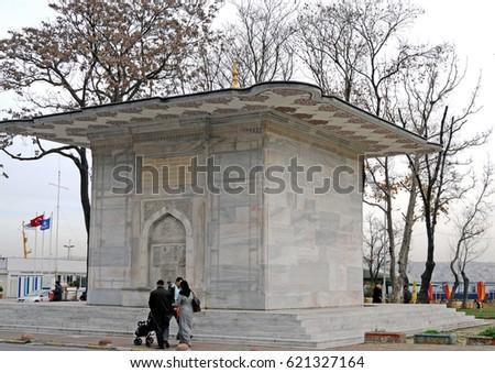 DECEMBER 24,2009 ISTANBUL.Hekimoglu Ali Pasha fountain in Findikli Istanbul. #621327164