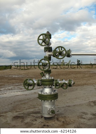 Oil well in wes Siberia. #6214126