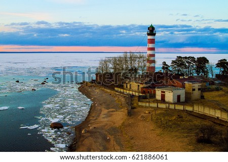 Beautiful panoramic view of the lighthouse and the sea, rocky sh #621886061