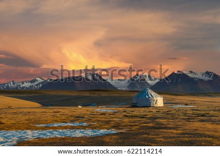 Kazakh yurt on steppe, Kazakhstan, near Almaty city #622114214