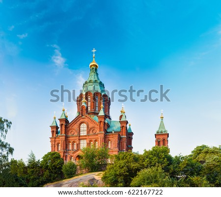 Helsinki, Finland. Uspenski Cathedral On Hill At Summer Sunny Day. Red Church - Tourist Destination In Finnish Capital. Eastern Orthodox Cathedral Dedicated To Dormition Of The Theotokos (Virgin Mary) #622167722