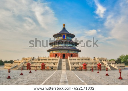 Hall of Prayer for Good Harvests in Temple of Heaven in Beijing city, China. #622171832