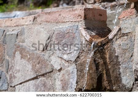 Rock Water Fount #622700315